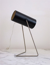 John Brown 1960s lamp